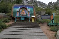Aryabal Meditation Center